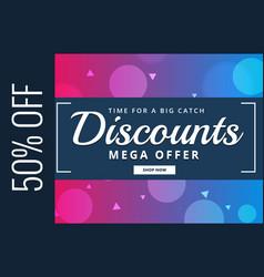 Discount voucher design with offer details vector