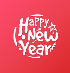 Happy New Year hand written lettering circle vector image