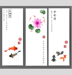 Banners with koi carps gold fishes and lotus vector