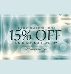 luxury style sale banner design template vector image