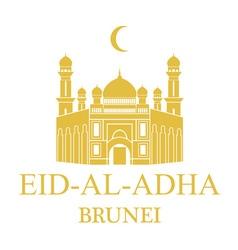 Eid al adha brunei vector