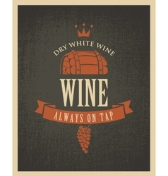 Barrel of wine vector