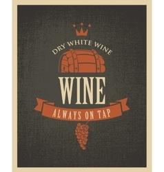 barrel of wine vector image vector image