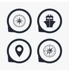 Windrose navigation compass shipping delivery vector image