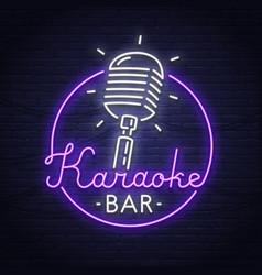 Karaoke neon sign neon sign karaoke logo emblem vector
