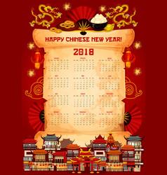 Chinese new year 2018 calendar scroll vector