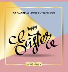 easter egg sale banner background template 24 vector image vector image
