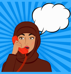 surprised girl in hijab with telephone handset on vector image