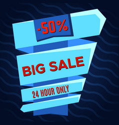 big sale blue banner on dark blue background vector image