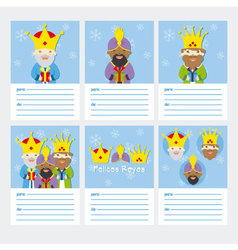 Collection of 6 christmas card templates vector