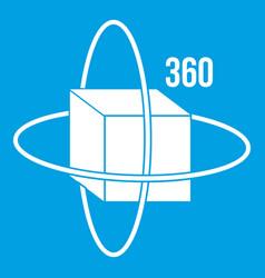 Virtual cube icon white vector