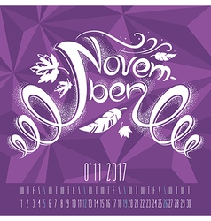 Calendar for 2017 with hand drawn lettering vector image vector image