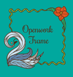 color frame with swan vector image