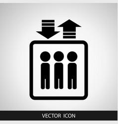 lift symbol vector image