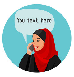 Arabian woman speaking over smartphone with space vector