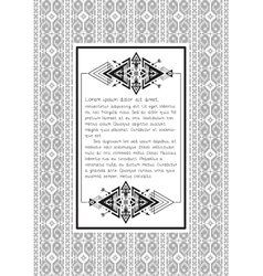Ethnic pattern with quote blank template on it vector