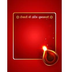 diwali diya greeting vector image vector image