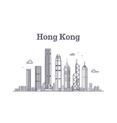 china hong kong city skyline architecture vector image vector image