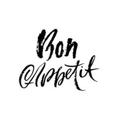 bon appetit hand drawn phrase modern dry brush vector image