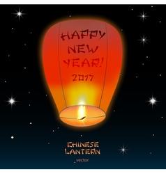 Lantern 2017 vector image vector image