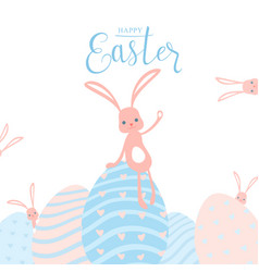 cute pastel color happy vector image