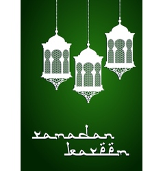 Ramadan kareem holiday card with white lantern vector