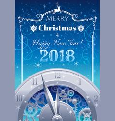 Happy new year 2018 silver logo icon vector