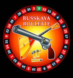 Russkaya ruletka Russian roulette vector image vector image