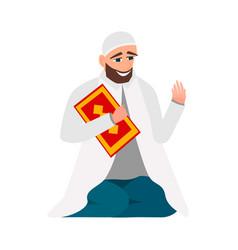 Islamic man in a white robe with karan pray vector