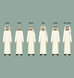 Arabian men in headscarves of various types vector