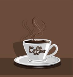 coffee mug vector image vector image