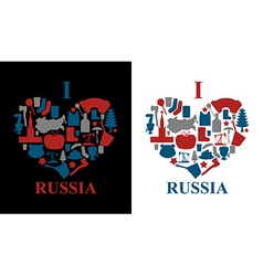 I love Russia Sign heart of traditional folk vector image vector image