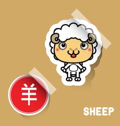 Chinese zodiac sign sheep sticker vector