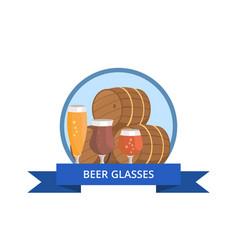 Beer glass logo design barrels and three glasses vector