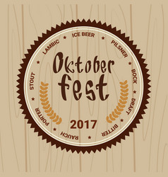 oktoberfest beer festival poster holiday vector image vector image