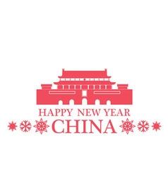 Happy new year china vector