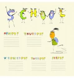 template for school schedule vector image