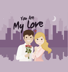 couple of lovers on a romantic date with night vector image