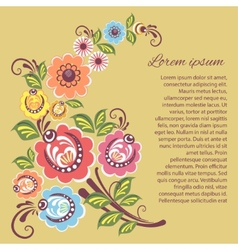 Folk russian floral ornament vector image