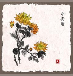 chrysanthemum flowers on vintage background vector image