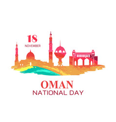 oman national day symbol with silhouette of mosque vector image vector image