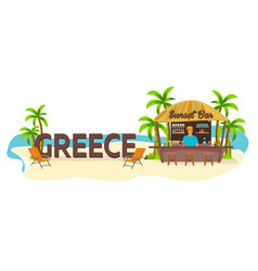 greece travel palm drink summer lounge chair vector image