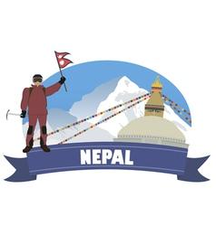 Nepal vector image