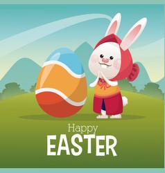 happy easter card girl bunny egg landscape vector image