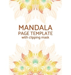 Mandala page template vector image vector image