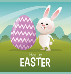 Happy easter card bunny big egg landscape vector