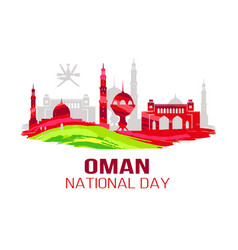 Oman national day symbol card vector