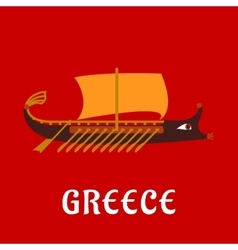Ancient flat greek war galley ship vector