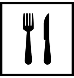 Dining icon vector image