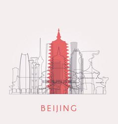 outline beijing skyline vector image